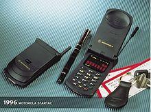 220px-Ponsel1996